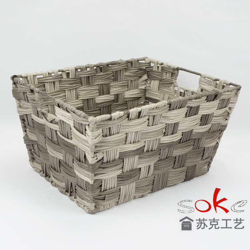 Perattan storage basket for living room